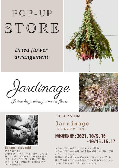Jardinage2021_10